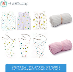 A Toddler Thing - Organic Clothing - New Born to 6 months Baby Shirts  Nappy  Towels - Pack of 8