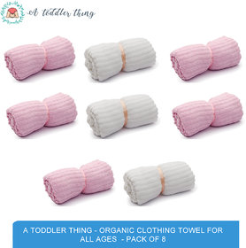 A Toddler Thing - Organic Clothing Towel for all ages - Pack of 8