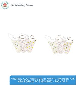 A Toddler Thing - Organic Clothing Muslin Nappy for New Born (0 to 3 months) - Pack of 6