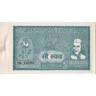 one-hundred-rupee-jawaharlal-nehru Note