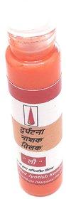 Dhurghtna Nashak Tilak Abhimantrit By Guruji 100 Percent Effective