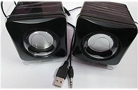 Quantum Usb Mini Speaker