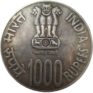 1000  Rupees  2010 , 1000 Years of  Brihadeeswarar  Thanjavur   Temple Coin