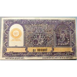 Ten  Rupees Khadi Hundi Note Fine  Condition