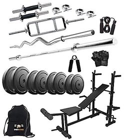 Sporto Fitness Rubber 60 Kg Home Gym Set With One 3 Ft Curl+ One 5 Ft Plain Rod And One Pair Dumbbell Rods Comes With 8 In 1 Bench