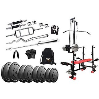 Sporto Fitness Rubber 80 Kg Home Gym Set With One 3 Ft Curl+ One 5 Ft Plain Rod And One Pair Dumbbell Rods Comes With 20 In 1 Bench