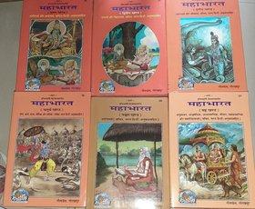 Geeta press MAHABHARAT All Volume 1to6