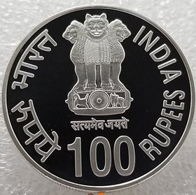 hundred rupees shivaji proof coin