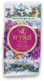 Arche Beauty Cream and Whitening Cream 5g