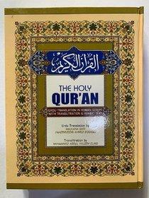 Roman Script Quran With Translation And Transliteration