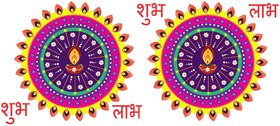 Diwali Decorative Sticker Rangoli Sticker Deepak Floor Sticker Diwali Combo Wall Sticker  Decal (PVC Vinyl, Size- 48 CMX 40 CM)