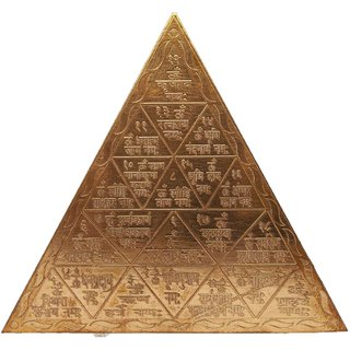Mangal Heavy 22 Gauge Copper Yantra
