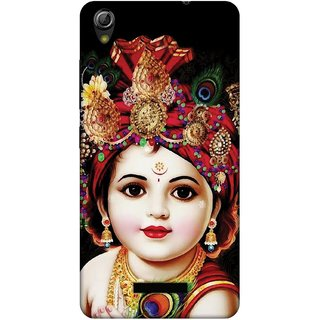 Digimate Latest Design High Quality Printed Designer Soft TPU Back Case Cover For GioneeP5W