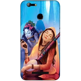 Digimate Latest Design High Quality Printed Designer Soft TPU Back Case Cover For IntexLionsX1