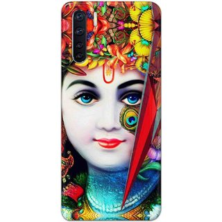 Digimate Hard Matte Printed Designer Cover Case For Oppo A91 - 0078