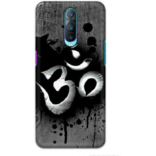 Digimate Hard Matte Printed Designer Cover Case For Oppo R17 Pro - 0378