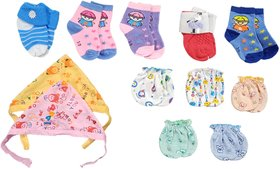 Just Born Baby Daily Most Required Items (Multicolor, Hand Socks, Leg Socks, Caps, Total 12 items)