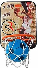 Basket Ball Kit Adjustable and Hanging Board Stand for Kids (Multi-Color) Basketball