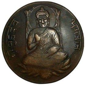BUDDHA BHAGWAN VERY RARE 1818 TEMPLE  TOKEN ONE ANNA COPPER COIN