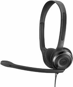 (Renewed) Sennheiser PC8 USB Headset (Black)