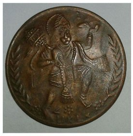 Ancient Hanuman ji back side Ram Laxman Sita Copper