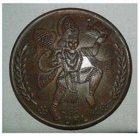 HANUMAN JI EAST INDIA CO.TWO ANNA TEMPLE TOKEN BIG COPPER COIN WEIGHT 45GM.50MM DIA