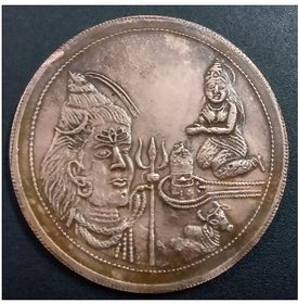 LORD SHIVA PARVATI WITH COW 1818 BIG TEMPLE TOKEN COPPER COIN WEIGHT 45 GM.SIZE 50 MM