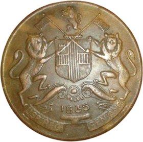 UKL 1835 E.I C ONE ANNA COPPER COIN