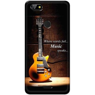 Digimate Latest Design High Quality Printed Designer Soft TPU Back Case Cover For MicromaxCanvasInfinityLife