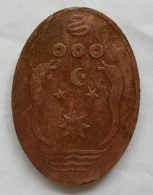 1616 LIBO VERY RARE BIG LIBBO COPPER COIN