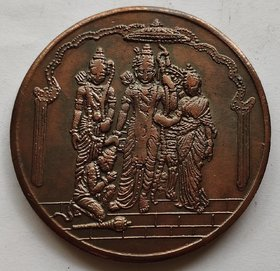 RAM DARBAR BIG COIN 120 GRAM SUPER MAGNETIC FUNCTION  WATCH STOPPER SCARCE COPPER COIN OFFER PRICE