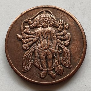 1616 EAST INDIA COMPANY RARE BIG PANCHMUKHI  MAGNET POWER AND FUNCTION COPPER 120 GRAM COIN