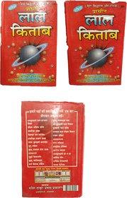original and update new lal kitab