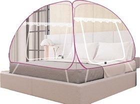 Alciono Foldable Double Bed King Size Mosquito Net - Purple