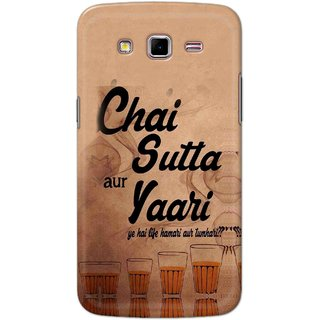 Digimate Hard Matte Printed Designer Cover Case Fo Samsung Galaxy Grand 2 (7106) - 0741