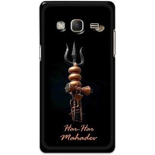 Digimate Hard Matte Printed Designer Cover Case Fo Samsung Z3 - 3023