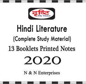 Drishti ias Hindi Literature Printed Notes