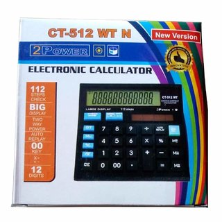CT-512 Basic Calculator (Black) Orange Stationery