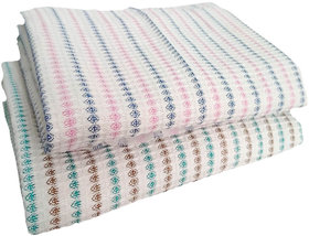 Luxurious 100%  Cotton Bath Towel Set of 2 (30x60) Inch, Multicolor , 350 GSM