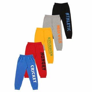 Kid's Boy Loose Fit Tack Pants - Pack Of 1