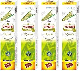 Ullas Vividha 110gm KEWDA set of Boxes
