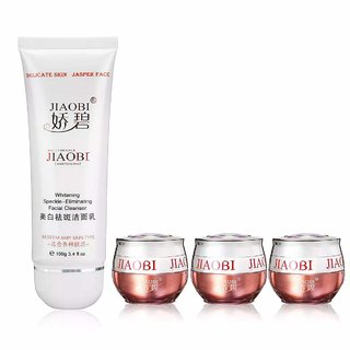 Jiaobi Anti freckle whitening cream for pigmentation Hong Kong Jiaobi cream set Original delicate skin jasper face skin