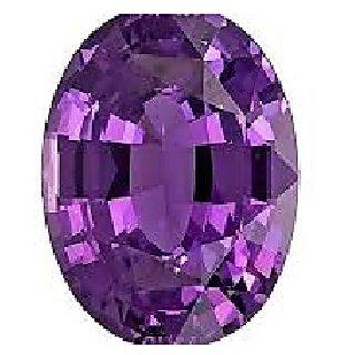 9 Carat Amethyst gemstone by Ratan Bazaar