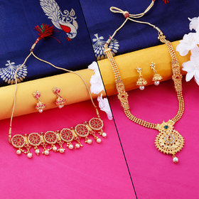 Nm Creation Gold Plated Necklace With Choker Set  Traditional Jewellery Set For Women Girls
