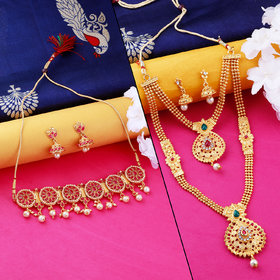 Nm Creation Gold Plated Designer  Necklace With Choker Set  Traditional Jewellery Set For Women Girls