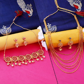 Nm Creation Party Wear  Gold Plated Necklace With Choker Set  Traditional Jewellery Set For Women Girls
