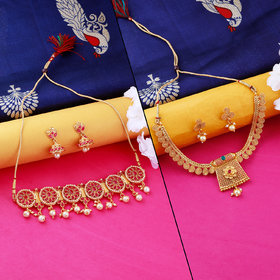 Nm Creation Stylish  Gold Plated Necklace With Choker Set  Traditional Jewellery Set For Women Girls