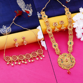 Nm Creation Designer   Gold Plated Necklace With Choker Set  Traditional Jewellery Set For Women Girls