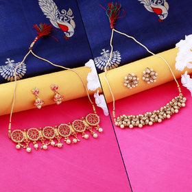 Nm Creation Designer Party Wear  Gold Plated  Choker Set  Traditional Necklace  Jewellery Set For Women Girls