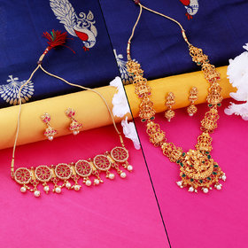 Nm Creation Traditional Gold Plated Temple Set With Choker Necklace Jewellery Set For Women Men